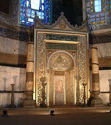 محراب مسجد ایاصوفیه