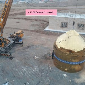 ساخت گنبد مسجد سپاه